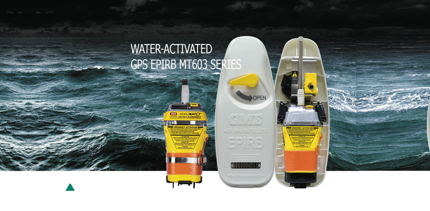 WATER-ACTIVATED-GPS-EPIRB-mobile1